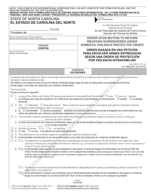 Form AOC-CV-320  Printable Pdf