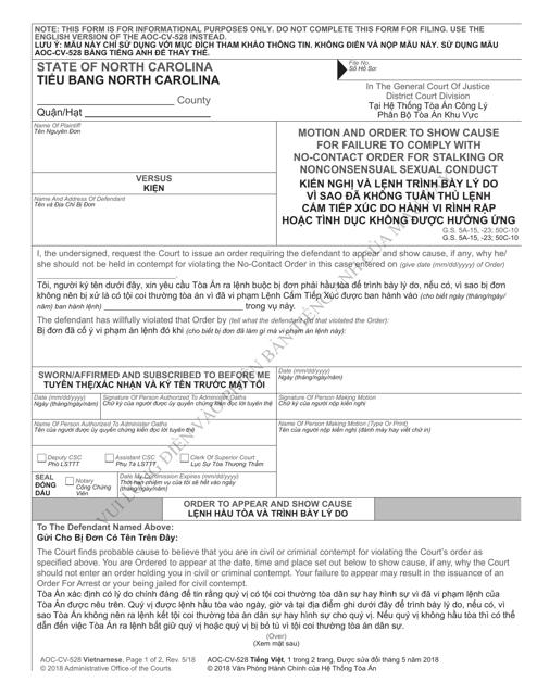 Form AOC-CV-528 VIETNAMESE  Printable Pdf