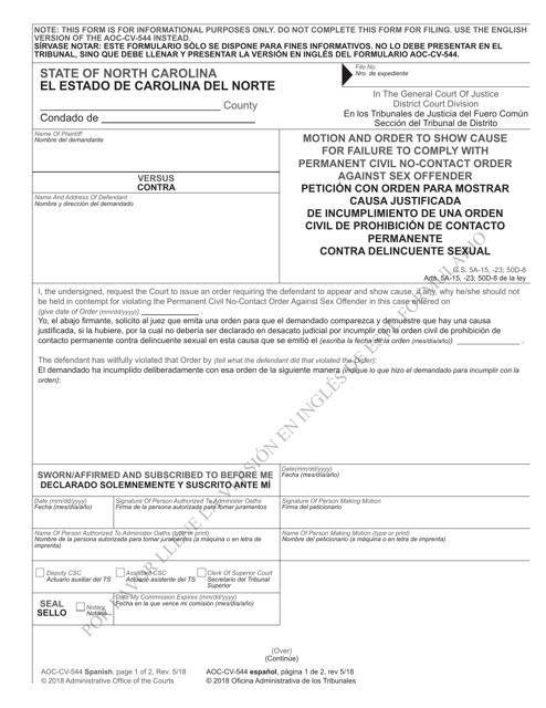 Form AOC-CV-544 SPANISH  Printable Pdf