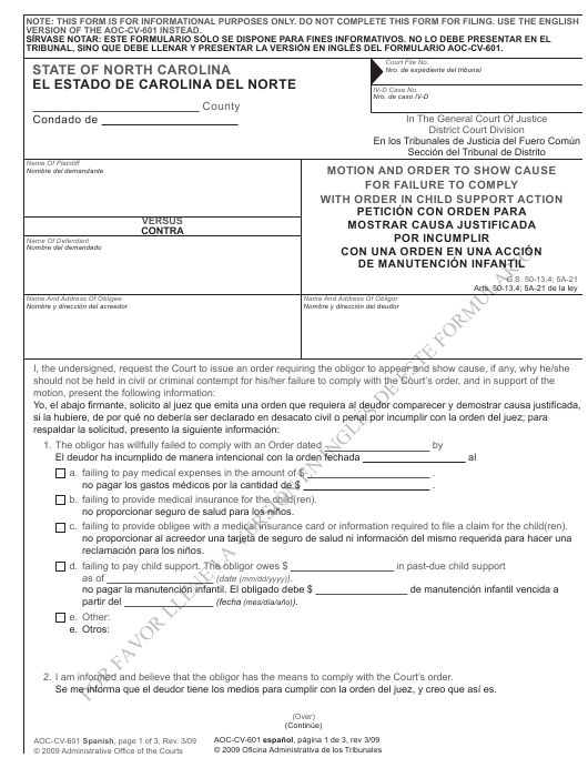 Form AOC-CV-601 SPANISH  Printable Pdf