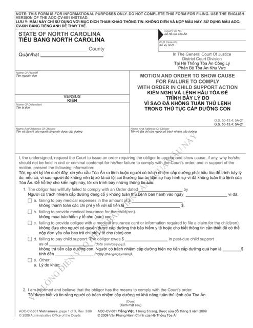 Form AOC-CV-601 VIETNAMESE  Printable Pdf