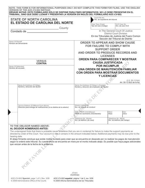 Form AOC-CV-602 SPANISH  Printable Pdf