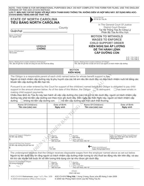 Form AOC-CV-616 VIETNAMESE  Printable Pdf
