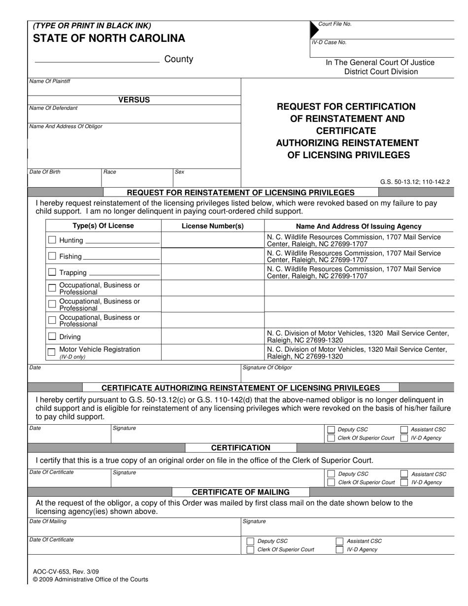 carolina north certificate form aoc cv reinstatement templateroller licensing authorizing privileges certification request template