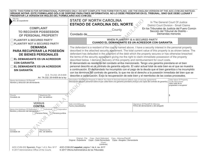 Form AOC-CVM-202  Printable Pdf