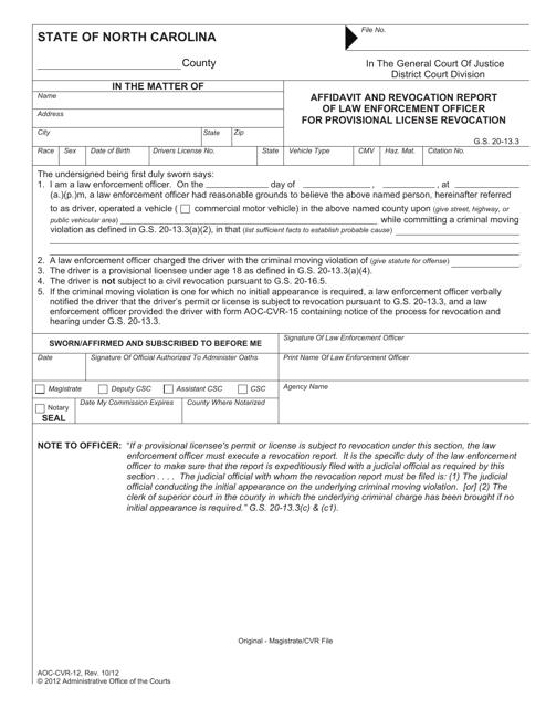 Form AOC-CVR-12  Printable Pdf
