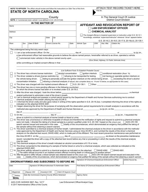 Form AOC-CVR-1A (DHHS3907)  Printable Pdf