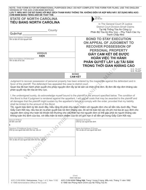 Form AOC-CVM-906M VIETNAMESE  Printable Pdf