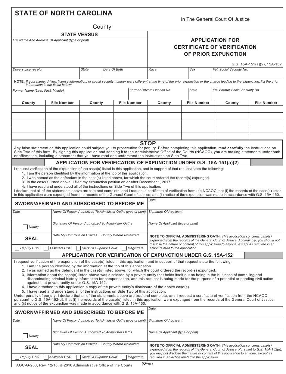 carolina north form certificate application expunction templateroller verification aoc prior
