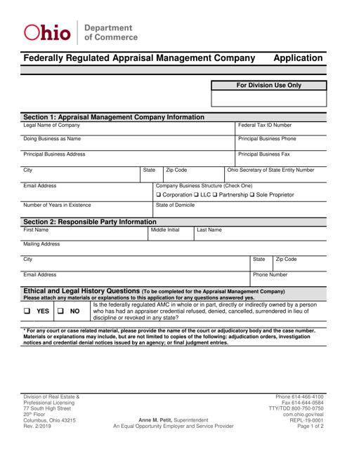 Form REPL-19-0001 Fillable Pdf