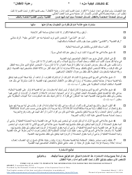 "Instructions for Form 10.01-F ""Information for Parenting Proceeding Affidavit (R.c. 3127.23(A))"" - Ohio (Arabic)"