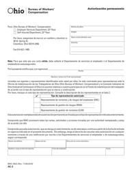 Form AC-2 Formulario Bwc-0502 - Autorizacion Permanente - Ohio