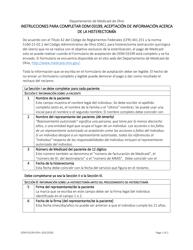 """Instrucciones para Formulario ODM03199 """"Aceptacion De Informacion Acerca De La Histerectomia"""" - Ohio (Spanish)"""