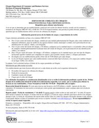 """Formulario 440-4771 """"Servicios De Cobranza De Cheques Solicitud Inicial Para Obtener Licencia"""" - Oregon (Spanish)"""