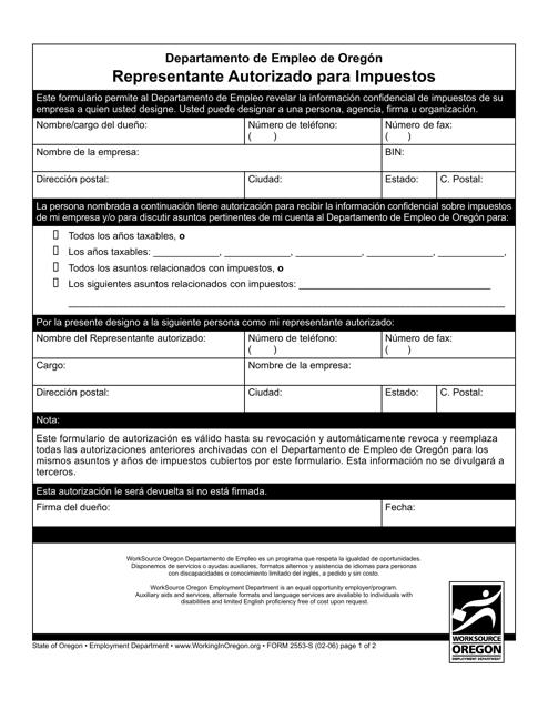 Formulario 2553-S  Printable Pdf