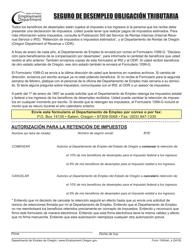 """Formulario 1040WH """"Seguro De Autorizacion Para La Retencion De Impuestos"""" - Oregon (Spanish)"""