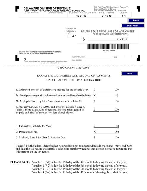 Form 1100-P-1  Printable Pdf
