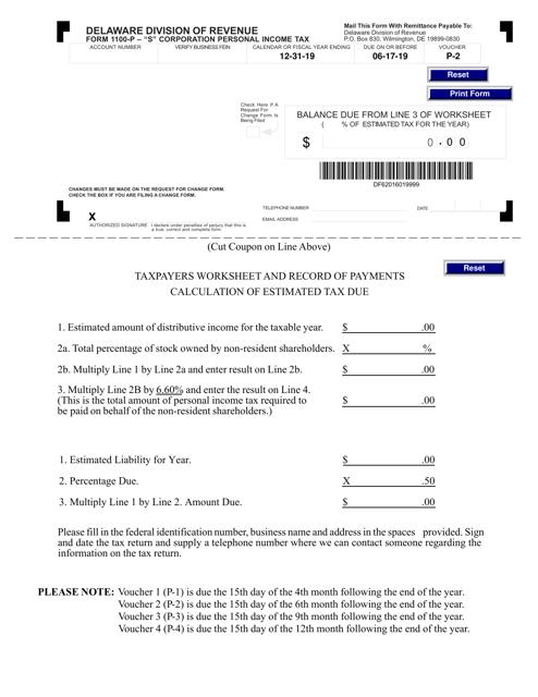 Form 1100-P-2  Printable Pdf