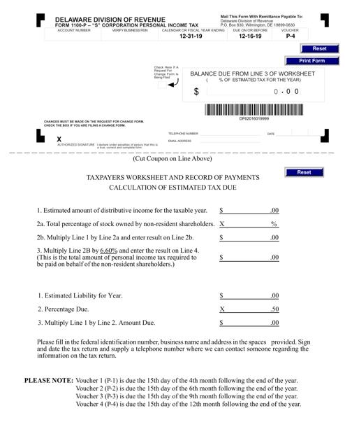 Form 1100-P-4  Printable Pdf