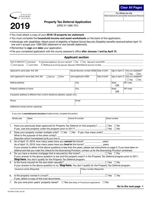 Form 150-490-014 2019 Printable Pdf