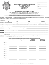 """""""Application for Special Event License"""" - Arizona"""