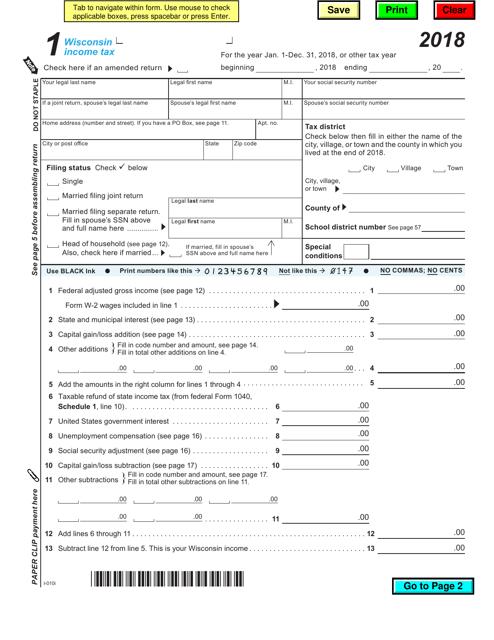 Form 1 2018 Printable Pdf