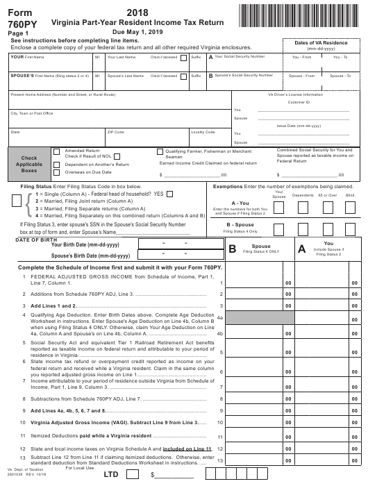 Form 760py Download Fillable Pdf 2018 Virginia Part Year