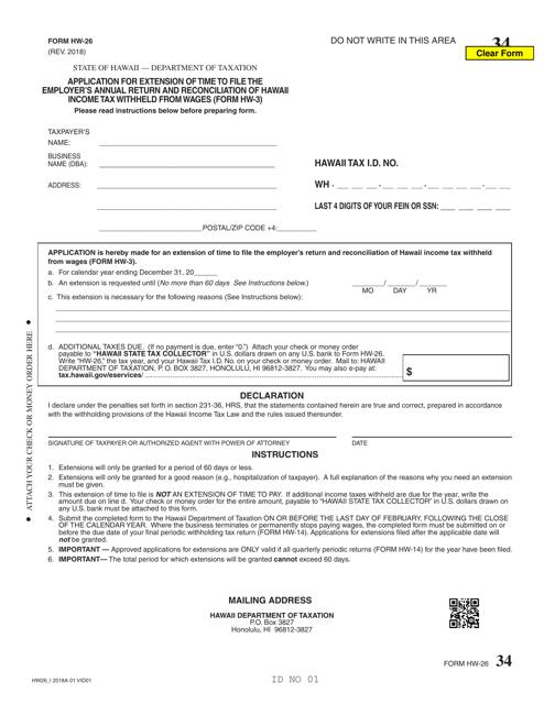 Form HW-26  Printable Pdf