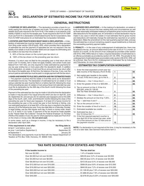 Form N-5  Printable Pdf