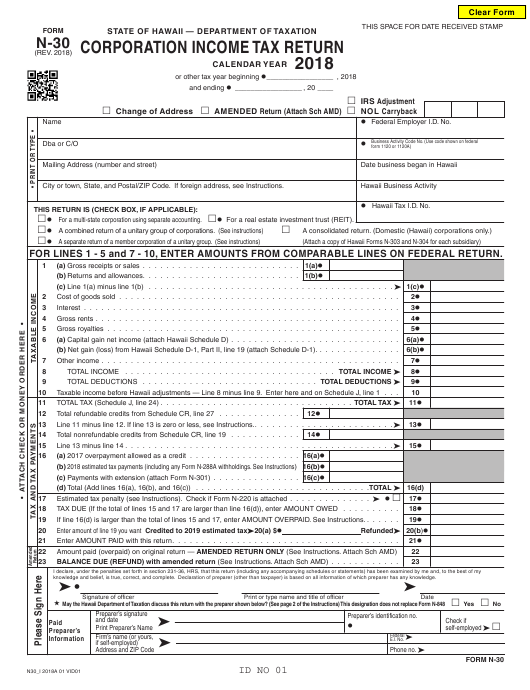 Form N-30 2018 Fillable Pdf