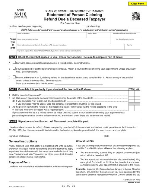 Form N-110 Printable Pdf
