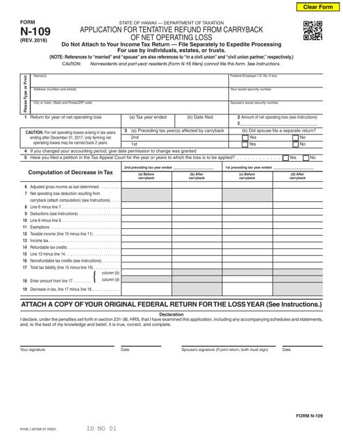 Form N-109 Printable Pdf