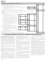 """Form N-109 """"Application for Tentative Refund From Carryback of Net Operating Loss"""" - Hawaii, Page 2"""
