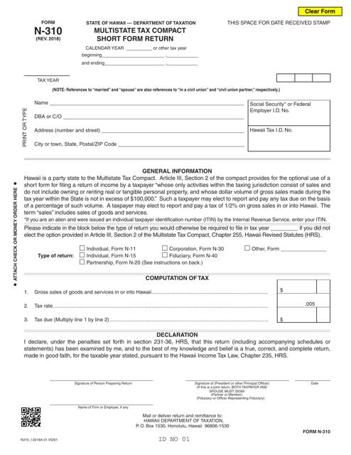 Form N-310 2018 Printable Pdf