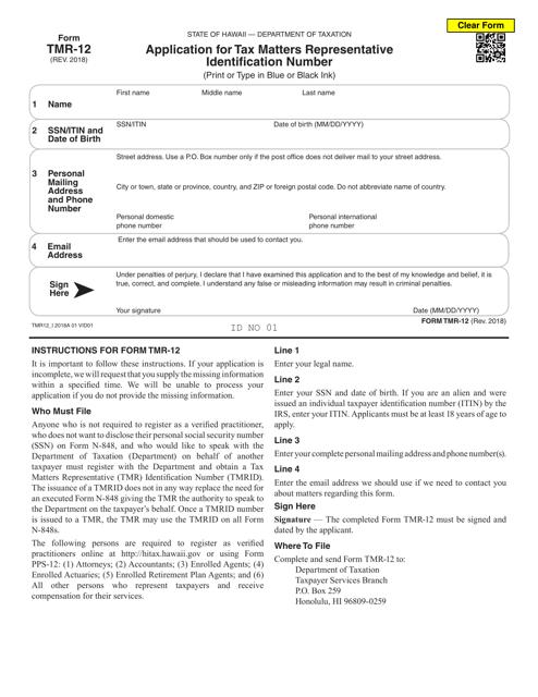 Form TMR-12  Printable Pdf