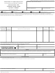 CBP Form 216 Application for Foreign-Trade Zone Activity Permit