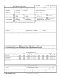 "AMC IMT Form 833 ""Multimedia Work Order"""