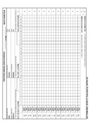"5 AF Form 55EJ ""Tentative Annual Leave Schedule"" (English/Japanese)"
