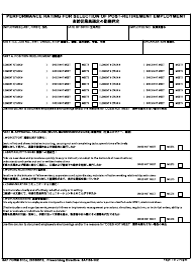 "5 AF Form 51EJ ""Performance Rating for Selection of Post-retirement"" (English/Japanese)"