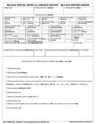 "5 AF Form 50EJ ""Mlc/Iha Special Work Allowance Report"" (English/Japanese)"