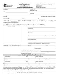 """DSHS Form 09-052 """"Affidavit of Forged Endorsement"""" - Washington (Lao)"""