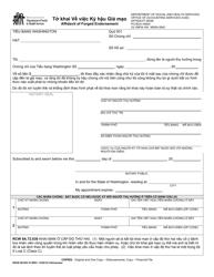 "DSHS Form 09-052 ""Affidavit of Forged Endorsement"" - Washington (Vietnamese)"