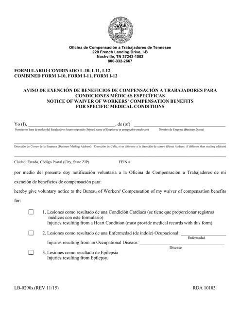 Form LB-0290S (I-10; I-11; I-12)  Printable Pdf
