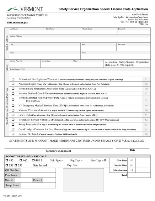 Form VD-128 Printable Pdf