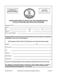 "Form 303 ""Certification of Non-permit Holder"" - Virginia"
