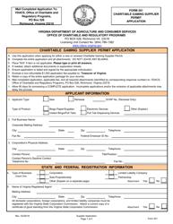 "Form 301 ""Charitable Gaming Supplier Permit Application"" - Virginia"