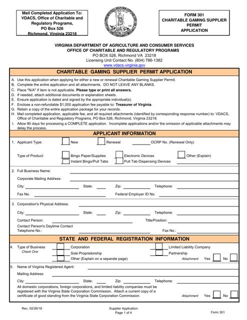 Form 301 Printable Pdf