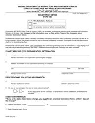 "Form OCRP-120 ""Solicitation Notice"" - Virginia"