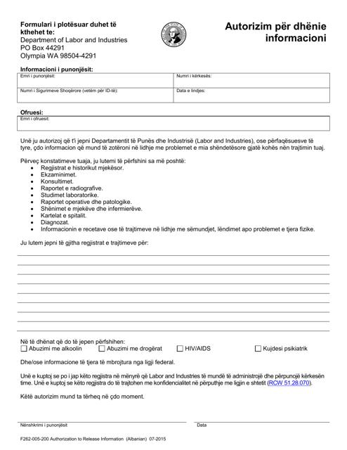 Form F262-005-200 Printable Pdf