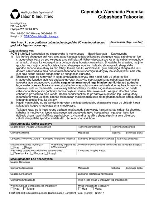 Form F262-009-303  Printable Pdf